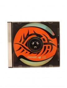 Maxell CD-R 80 Min